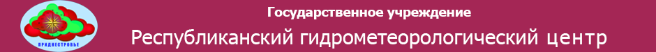 Гидрометцентр ПМР